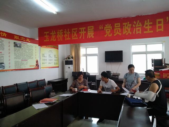 荆州市沙市区邮编_通信总站积极参与社区党建活动_荆州市长江河道管理局